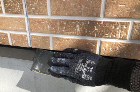外壁塗装 春日井市 家の塗り替え 水切り